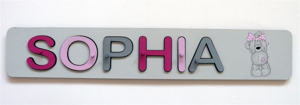 SOPHIA name puzzle with teddy